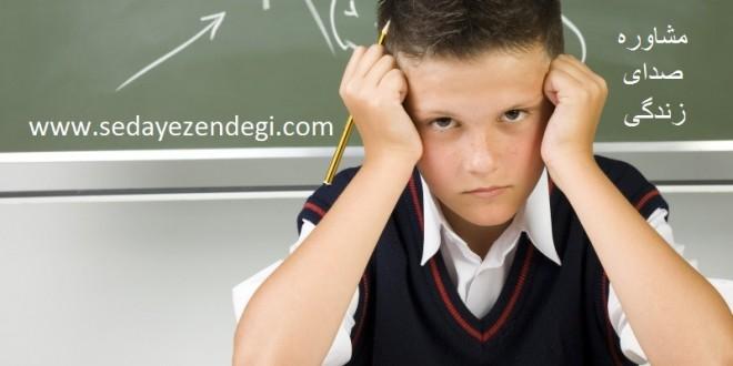 سوالات سنجش ورود به کلاس اول آنچه والدین درباره ورود فرزندشان به کلاس اول باید بدانند