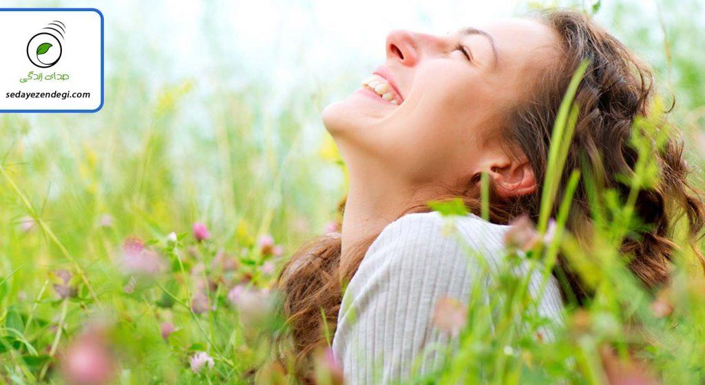 آزمون شادی و سرزندگی