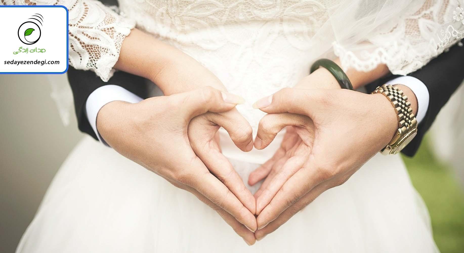 مشکلات دوران عقد را شکلات کنید