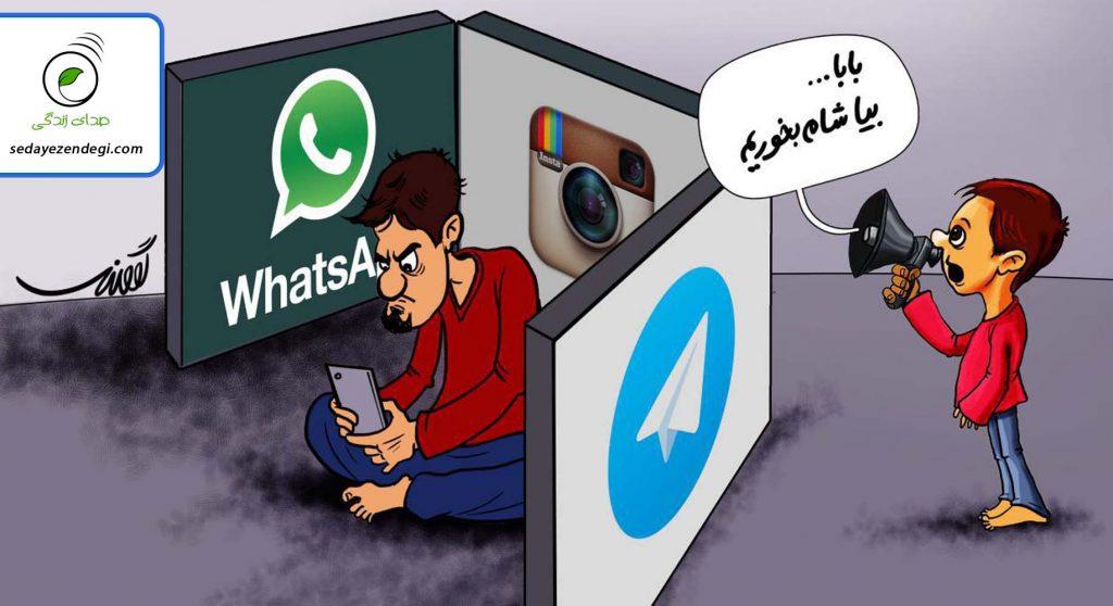 تاثیر اعتیاد به شبکه های اجتماعی