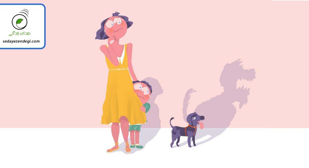 ترسهای کودک را دست کم نگیرید