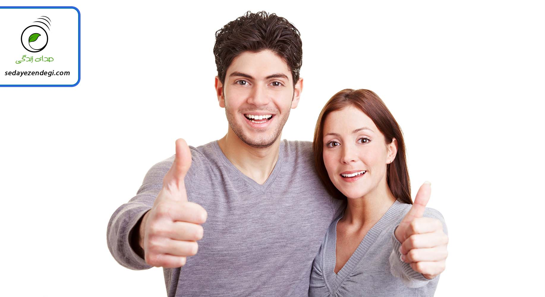 تمرین های توجه آگاهی برای بهبود روابط زوجها