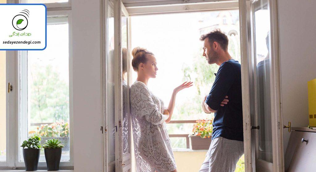 قسمتی از یک شغل | درمان مشکلات جنسی