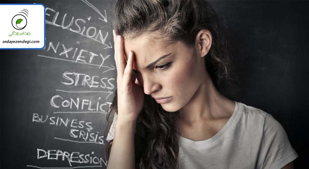 اشتباهات معمول در برخورد با اضطراب