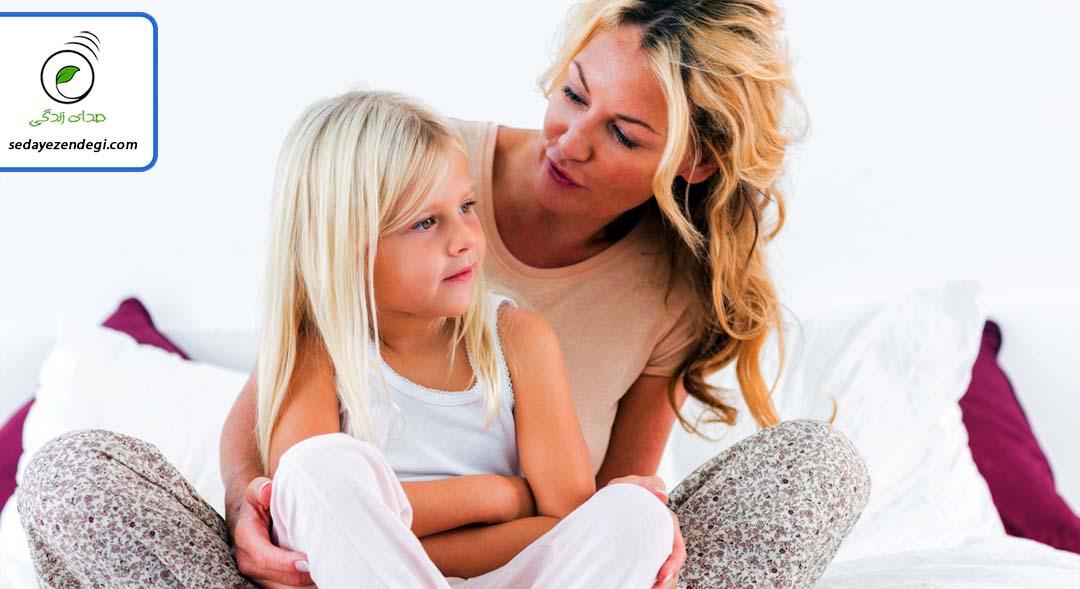 چطور با فرزندانمان درباره مسایل جنسی صحبت کنیم