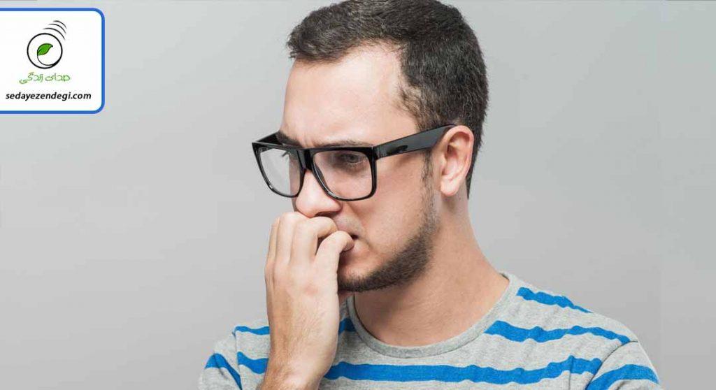 خجالت و کمرویی را چطور و گونه درمان کنیم ؟