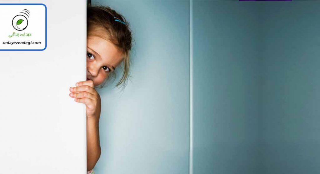 راهنمای غلبه بر کمرویی - درمان کمرویی و خجالتی بودن