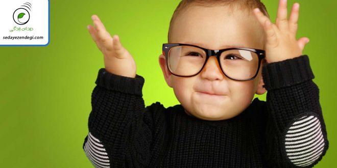 راههای افزایش هوش فرزندان