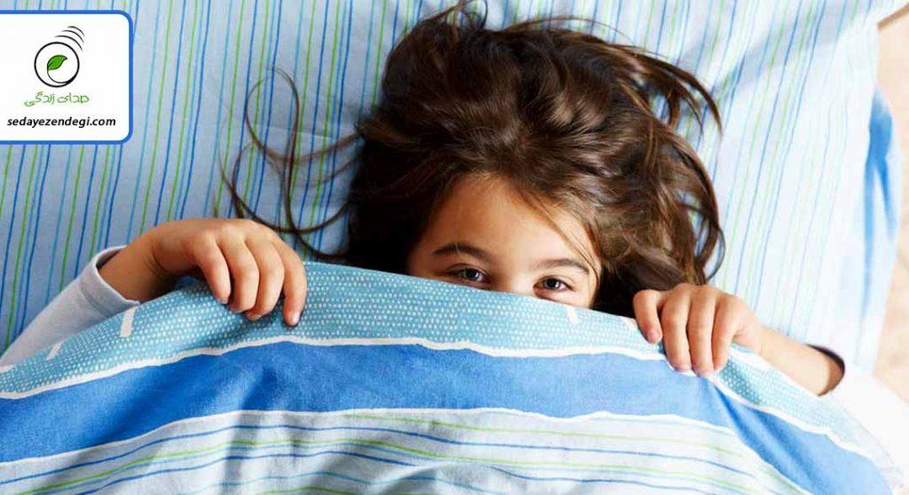 شب ادراری در کودکان و راه های درمان آن - (قسمت اول)