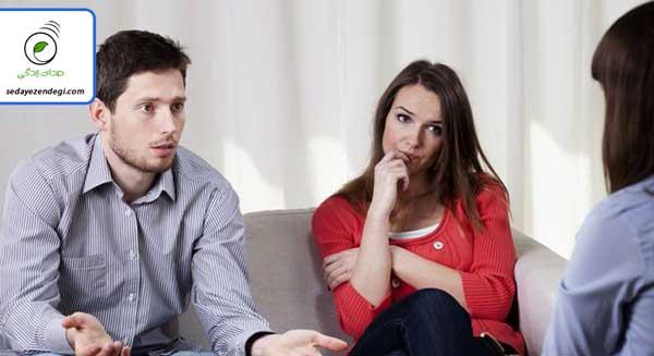 ۱۳ عاملی که باعث می شود به مشاوره ازدواج نیاز پیدا کنیم