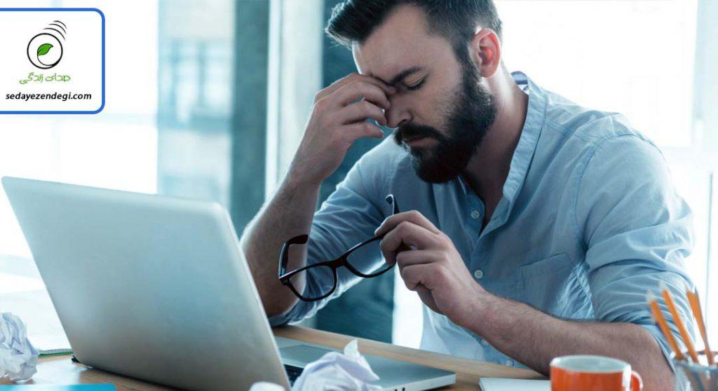 نحوه مدیریت استرس در اداره و محل کار